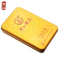 2014年君山 君山小金币 黄茶 30克