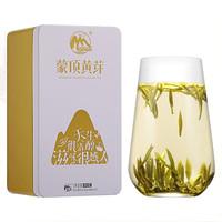 2021年蒙顶山茶 蒙顶黄芽铁盒 黄茶 80克