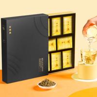 2021年蒙顶山茶 吴理真·黄芽 黄茶 128克