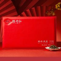 2020年陈升红 巅峰·凤皇 滇红茶 110克