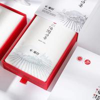 2021年湘丰茶业 风花雪月 风超白 白茶 1000克