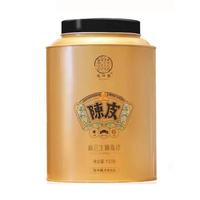 2021年俊仲号 新会生晒陈皮(六年陈) 铁罐包装 陈皮 150克