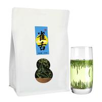 2021年峨眉雪芽 雀舌袋装 绿茶 250克