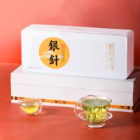 2021年峨眉雪芽 银针礼盒 绿茶 126克