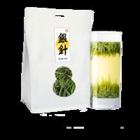 2021年峨眉雪芽 银针袋装 绿茶 250克