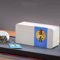 2021年峨眉雪芽 雀舌礼盒 绿茶 108克