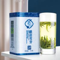 2021年峨眉雪芽 春喻禅 绿茶 100克
