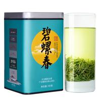 2021年峨眉雪芽 碧螺春罐装 绿茶 100克