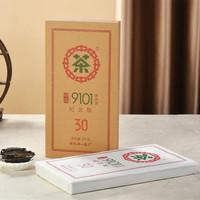 2021年中茶 中茶9101青砖茶·30周年纪念版 黑茶 2000克