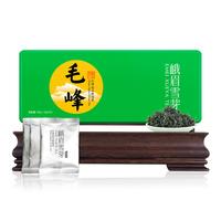 2021年峨眉雪芽 毛峰礼盒 绿茶 126克