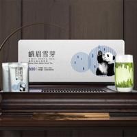 2021年峨眉雪芽 睿心雀舌礼盒 绿茶 120克