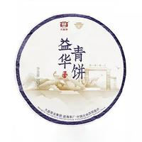 2021年大益 益华青饼 生茶 357克