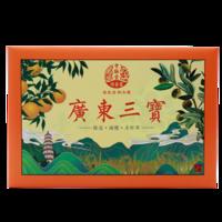 2021年会和堂 广东三宝 新会柑皮咸榄代用茶 90克
