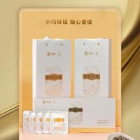 2021年中茶蝴蝶牌 银针白毫 白茶 100克