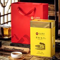 2021年八百秀才 英红九号 醇香型 红茶 250克