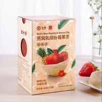 2021年中茶-东阿阿胶联名花草茶 燕窝肽缤纷莓果茶 调味茶 60克