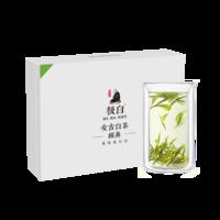 2021年极白 安吉白茶·经典V3 绿茶 200克