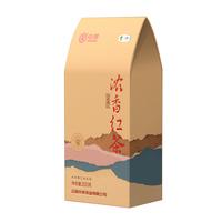 2021年中茶滇红 浓香红茶 大叶种工夫红茶 250克