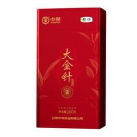 2021年中茶滇红 大金针 大叶种工夫红茶 200克