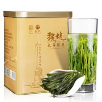 2021年猴坑茶业 太平猴魁金罐 绿茶 250克