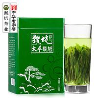 2021年猴坑茶业 太平猴魁·匠心400 绿茶 150克