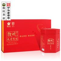 2021年猴坑茶业 太平猴魁·红色六角礼盒 绿茶 150克