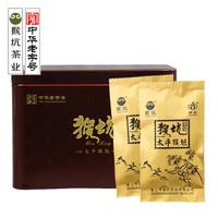 2021年猴坑茶业 太平猴魁·咖啡单罐 绿茶 40克
