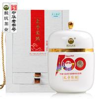 2021年猴坑茶业 太平猴魁·精品世博瓷罐礼盒 绿茶 50克