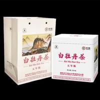 2021年中茶蝴蝶牌 五年陈 白牡丹(5101) 白茶 250克