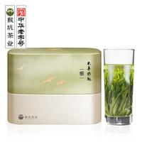 2021年猴坑茶业 太平猴魁·雅云单罐 绿茶 50克