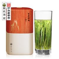 2021年猴坑茶业 太平猴魁·静石单罐 绿茶 48克
