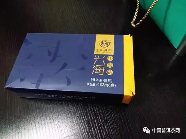 兴海茶2019年兴海小金砖:饱满厚重,甘醇顺滑