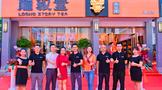 龙叙堂打造茶叶连锁样板市场,南屿旗山苑店开业当日业绩突破55万