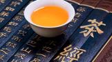 龙叙堂茶业诠释中国名山茶新定义:名茶→名山茶→小名山茶