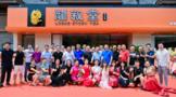 势如破竹!中国名山茶品牌龙叙堂创下三个月新签20家骄人战绩