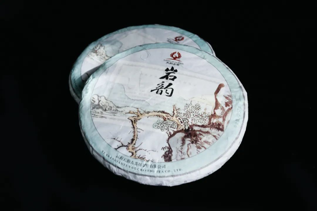 """天韵古茶岩韵  集邦东""""三杰""""为一体,滋味酽实饱满,独具岩石韵味。"""
