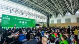唱响丝路陕茶新魅力:第八届西部茶博会盛大开幕!