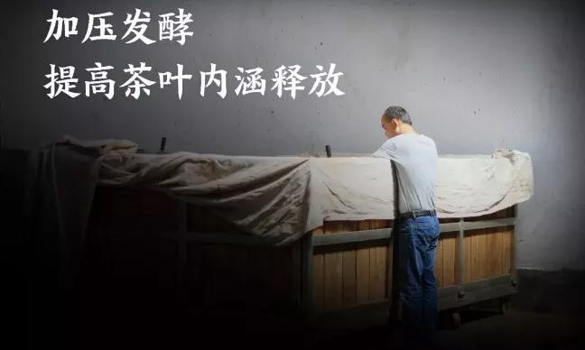 原料仓:普洱茶品牌经济的定海神针