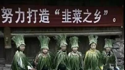 """架空品牌:中国绿茶的""""地主经济""""发展陷阱"""