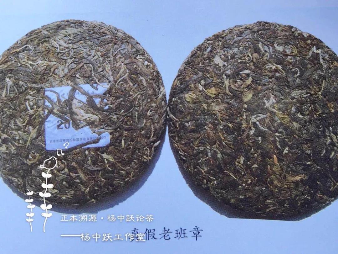 对普洱茶拼配的看法与品鉴