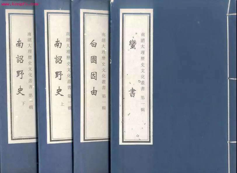 濮人种茶考(探秘云南三千年茶叶种植史)