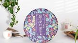 2020广州秋季茶博会银奖|无墨记【滑竹梁子】重磅上市!