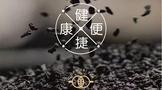 熟茶2.0:从高端熟茶到新中式熟茶