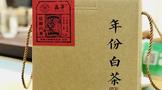 皛芽 信阳白茶 2017年份白茶 简易牛皮纸箱伴手礼 500g三年陈煮饮更佳