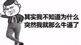 江湖笑谈之茶人列传③