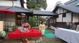 到日本旧庄园吃茶去