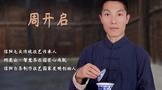 2021,用一杯皛芽信阳毛尖茶,鼓励自己