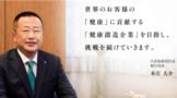 日本伊藤园:2020财年销售301亿,茶叶和茶饮料占比如何