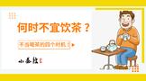 Xia ji nu zhuang jian yue h...