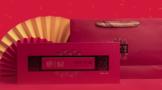 【新年茶礼】招财纳福礼盒:礼至、福来、财到